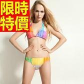 泳衣(兩件式)-比基尼音樂祭玩水海灘必備泳裝熱賣俐落56j48【時尚巴黎】