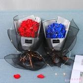 7夕情人節生日禮物送女生香皂花友情閨蜜特花束禮盒玫瑰花母親節禮物 DR25823【Rose中大尺碼】