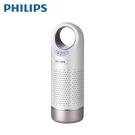 PHILIPS 飛利浦 Speed 系列 行動抗菌 AC4030/AC-4030 空氣清淨機 (車用/桌用)