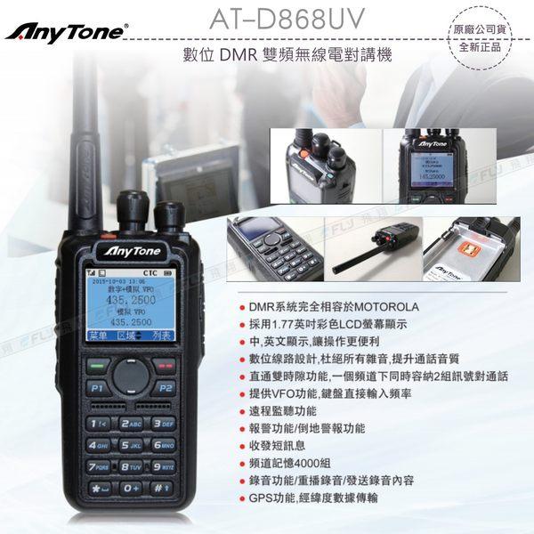 飛翔無線》DIAMOND SRH770S 無線電手持機用高利得雙頻天線〔公司