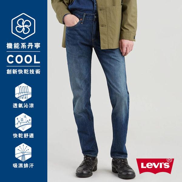 Levis 男款 511 低腰修身窄管牛仔長褲 / 深藍水洗 / Cool Jeans / 直向彈性延展