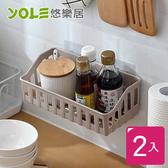 【YOLE悠樂居】無痕貼免釘廚房衛浴收納籃-咖啡(2入)
