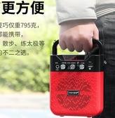 藍芽音箱 愛歌S32無線藍芽音箱大音量戶外便攜式手機家用重低音炮插卡U盤播放器 免運 維多