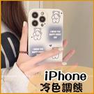 冷色系|蘋果 iPhone 13 Pro 12 Pro max i11 Pro i7 i8 i6 Plus SE2 XR 側邊 卡通線條小熊 手機殼 軟殼 直邊