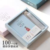 一百/100個心愿手帳本套裝 創意日記記事本 小清新手賬本禮盒套裝  茱莉亞嚴選