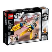 75258【LEGO 樂高積木】星際大戰 安納金飛艇 20周年版 (279pcs)