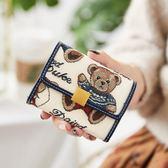 全館83折 卡包女式可愛個性銀行卡套超薄風琴頁2019新款女士小巧證件零錢包