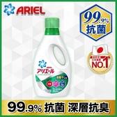 Ariel超濃縮洗衣精-清香型910g