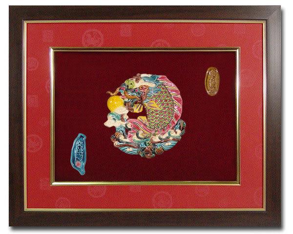 鹿港窯-居家開運商品-台灣國寶交趾陶裝飾壁飾-立體框【 S 獨佔鰲頭 】