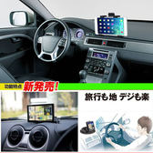 Colt Plus vios city march mitac mio c728 MioPad 6 Cruiser 7190 7170導航架車用支架沙包座固定架