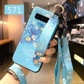 三星 Note9 Note8 S8 S9 Plus 手機殼 花語腕帶防摔后殼 全包保護套 磨砂浮雕超薄防滑軟殼 保護殼