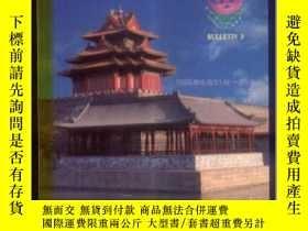 二手書博民逛書店中國1999世界集郵展覽罕見BULLETIN 3(中英文版)11