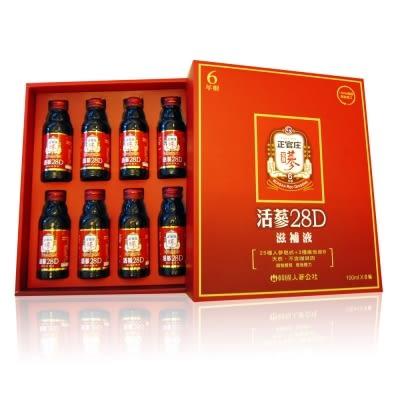 專品藥局 正官庄 活蔘28D 八入禮盒裝 (100ml*8入)  (6年根高麗蔘精華液,韓國原裝進口)