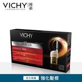VICHY薇姿 得康絲森髮活力素(男) 6ml x 12入 強化髮根 8折(效期:2021/03/31)