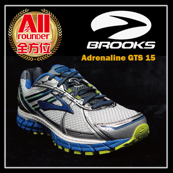 【BROOKS】男款支撐型慢跑鞋 4E寬楦Adrenaline GTS15系列 - 藍色(814E168) 全方位跑步概念館
