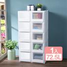 特惠-《真心良品x樹德》白色積木系統式5層隙縫收納櫃72.5L