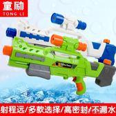 玩具水槍 玩具水槍男孩噴水槍兒童成人高壓 夏天潑水節戲水大號抽拉式水槍 igo 第六空間