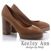 ★2017秋冬★Keeley Ann復古質感~木紋造型鞋跟全真皮高跟鞋(棕色) -Ann系列