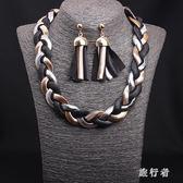 時尚氣質金屬編織短鎖骨項鍊 耳環套裝夸張韓版潮流女配飾 DN20822【旅行者】