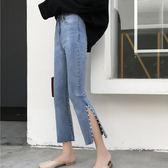秋新款韓版女裝修身高腰彈力九分褲開叉釘珠喇叭褲百搭修身牛仔褲