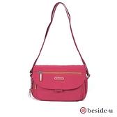 BESIDE-U BFY 防盜刷多夾層掀蓋式磁扣斜肩包側背包 - 桃紅色 原廠公司貨