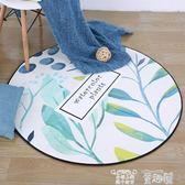 圓形地毯 歐式圓形地毯臥室 現代簡約電腦椅吊籃籐椅墊子客廳茶幾房間加厚 童趣屋