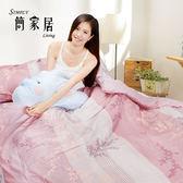 簡家居 月光花園 粉 床包 單人兩件組 精梳棉 台灣製