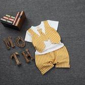 寶寶夏裝男童套裝1-3歲潮衣韓版短袖2018新款學院風格夏天衣服 東京衣櫃