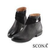 SCONA 蘇格南 全真皮 簡約時尚鑽飾短靴 黑色 8792-1