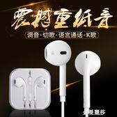 華為榮耀耳機暢享8 8Plus 8E手機線控帶麥立體聲耳塞通用 金曼麗莎