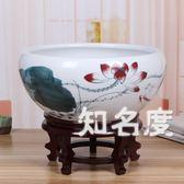 魚缸 陶瓷魚缸大號青花養金魚缸睡碗蓮盆荷花缸烏龜缸盆客廳擺件T 3色