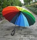 摺傘 創意24骨自動超大彩虹傘免持16骨晴摺傘抗風直桿雙人長柄傘 果果新品NMS