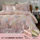【班尼斯國際名床】【6尺雙人被套】【Forest森林系列】精梳純棉/寢具/被套