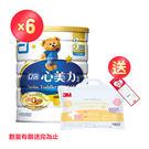 亞培 心美力3號 幼兒營養成長配方(新升級)(1700gx6罐)【贈】3M幼兒防螨枕│飲食生活家