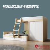 [紅蘋果傢俱]愛奇居系列 DS-DE 4尺拉門趟門衣櫃雙層組合床(另售5尺&梯櫃 )衣櫃雙層床 簡約雙層床