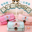 筆盒花花姑娘筆袋女簡約小清新大容量學生文具盒女正韓創意可愛文具袋