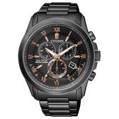 【Citizen星辰】/光動能紳士錶(男錶 女錶 手錶 Watch)/BL5545-50E/台灣總代理原廠公司貨二年保固