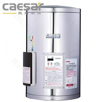 【買BETTER】凱撒熱水器/凱撒電熱水器 E12BA不鏽鋼板定時定溫式電熱能熱水爐(12加侖)★送6期零利率