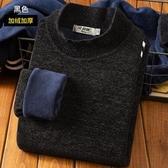 毛衣男 冬季新款寬鬆男士純色長袖針織衫圓領潮流加絨厚半高領毛衣 【全館八五折】