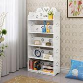 簡易雕花落地經濟型格架創意書架組合簡約現代多層置物架兒童書櫃     韓小姐の衣櫥
