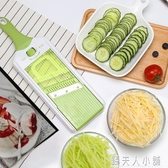 水果切片機可調厚度廚房切菜神器家用擦子刨絲多功能馬鈴薯絲切絲器 錢夫人
