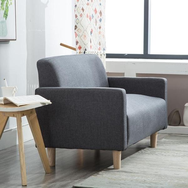 簡易北歐小型雙人兩人二三人布藝沙發單身公寓租房店鋪臥室沙發椅【快速出貨】