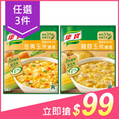 【任3件$99】康寶 自然風味濃湯 4人份(單包入) 多款可選【小三美日】