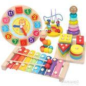 益智力形狀積木嬰兒童玩具0-1-2-3歲男孩女孩一周歲寶寶啟蒙早教   多莉絲旗艦店igo