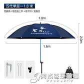 釣魚傘 2.2米大釣傘雙層萬向防雨風加厚漁傘垂釣遮陽傘 聖誕節全館免運