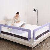 嬰兒童床護欄寶寶床邊圍欄防摔1.8-2米大床欄桿擋板床圍通用  WD 聖誕節歡樂購