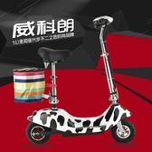 女士迷你電動車電動滑板車成人小型電動自行車 摺疊電瓶車代步車  WD 薔薇時尚