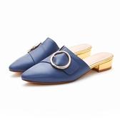 MICHELLE PARK 迷人簡約 牛皮顯瘦尖頭圓扣穆勒鞋-藍