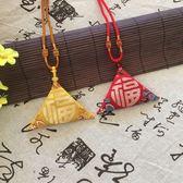 三角形護身符平安符袋福袋香包文玩寶寶胎毛發袋辟邪壓驚掛脖飾品  提拉米蘇