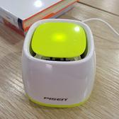 空氣清化器 品勝空氣凈化器小空間家用辦公PM2.5除二手煙味除甲醛除臭負離子 玩趣3C